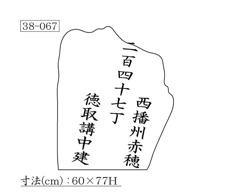 f:id:hyamatyan:20210305105122j:plain