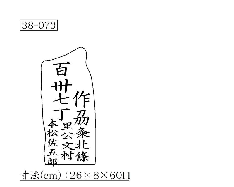 f:id:hyamatyan:20210305105209j:plain