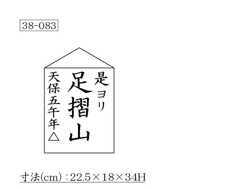 f:id:hyamatyan:20210309231849j:plain