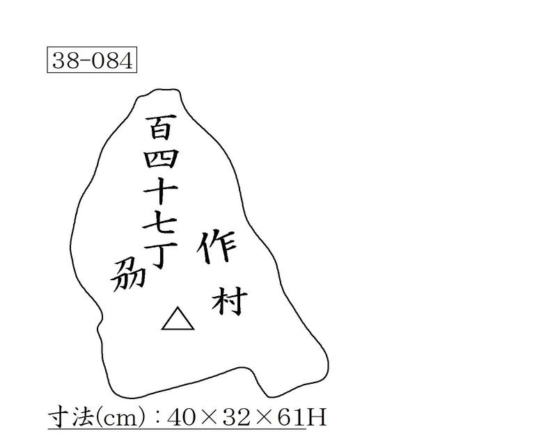 f:id:hyamatyan:20210309231901j:plain