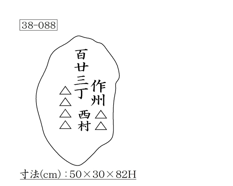 f:id:hyamatyan:20210309231951j:plain