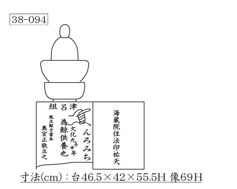 f:id:hyamatyan:20210309232112j:plain