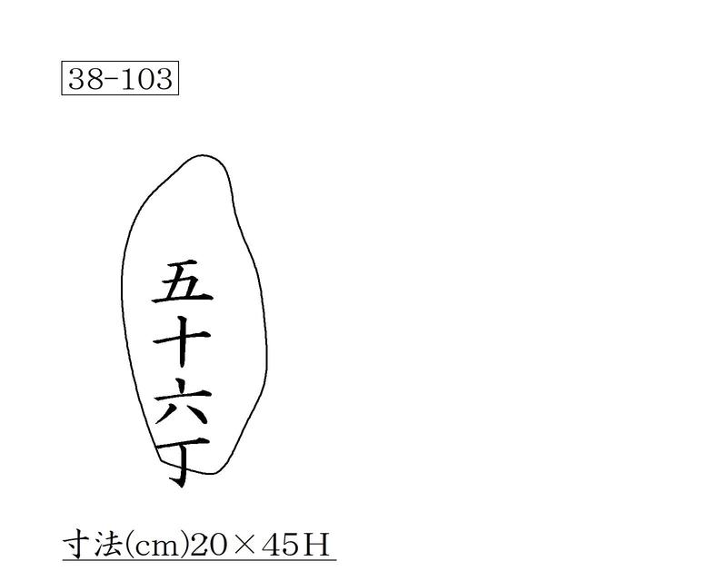 f:id:hyamatyan:20210309232257j:plain