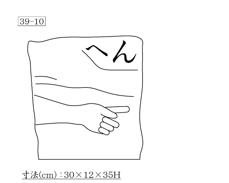 f:id:hyamatyan:20210409212242j:plain