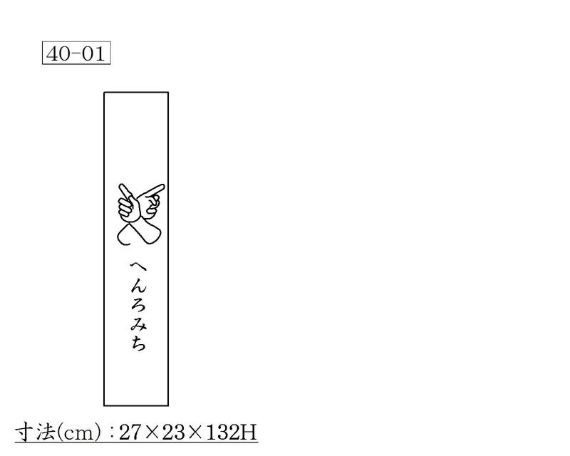 f:id:hyamatyan:20210425114902j:plain