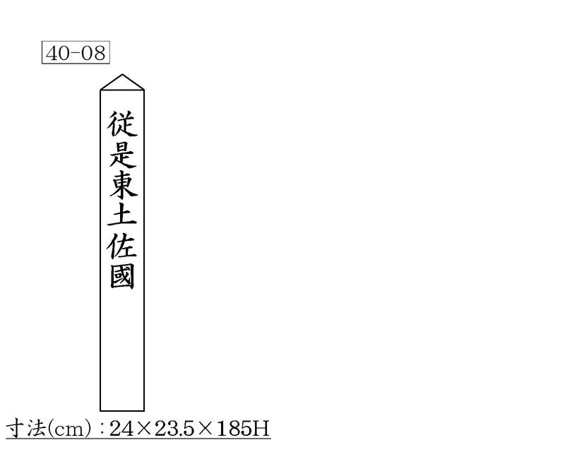 f:id:hyamatyan:20210425114929j:plain