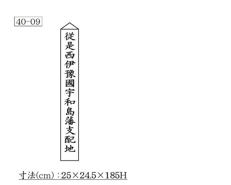 f:id:hyamatyan:20210425114948j:plain