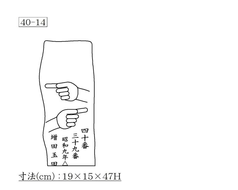 f:id:hyamatyan:20210425115038j:plain