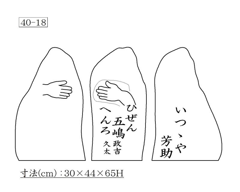 f:id:hyamatyan:20210425115111j:plain