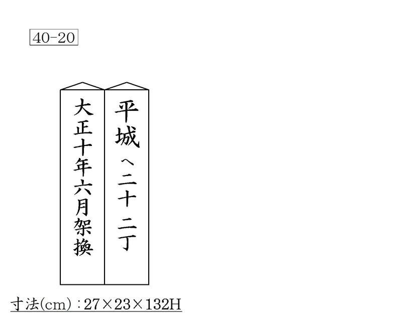 f:id:hyamatyan:20210425115130j:plain