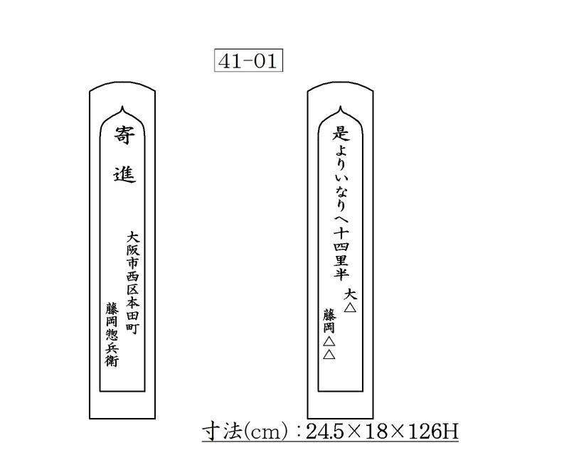 f:id:hyamatyan:20210520225441j:plain