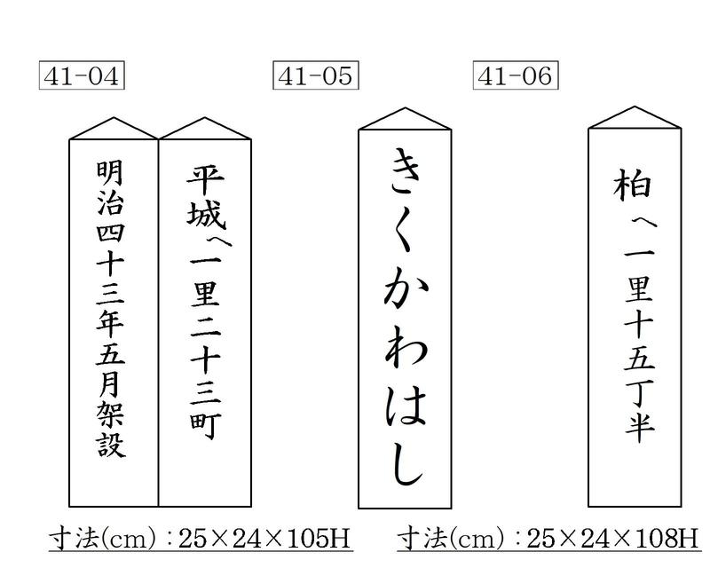 f:id:hyamatyan:20210520225529j:plain