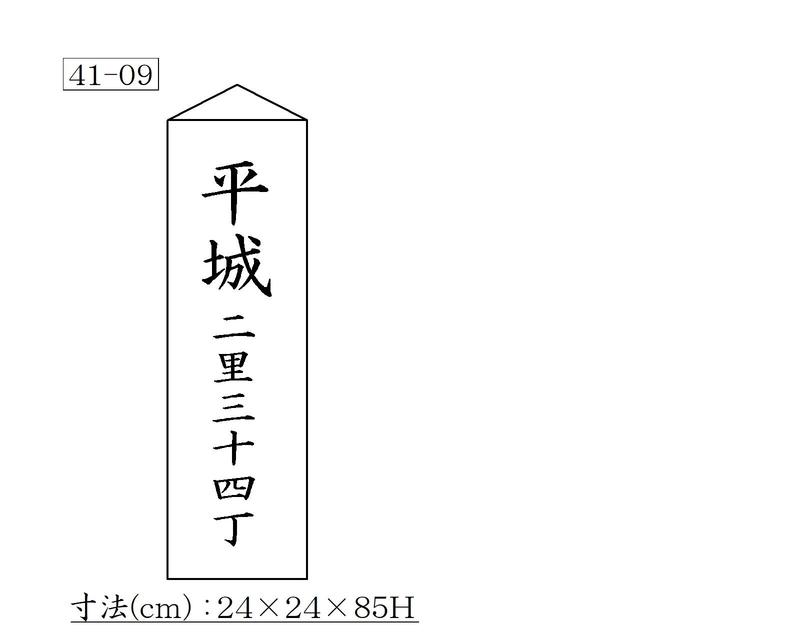 f:id:hyamatyan:20210520225606j:plain