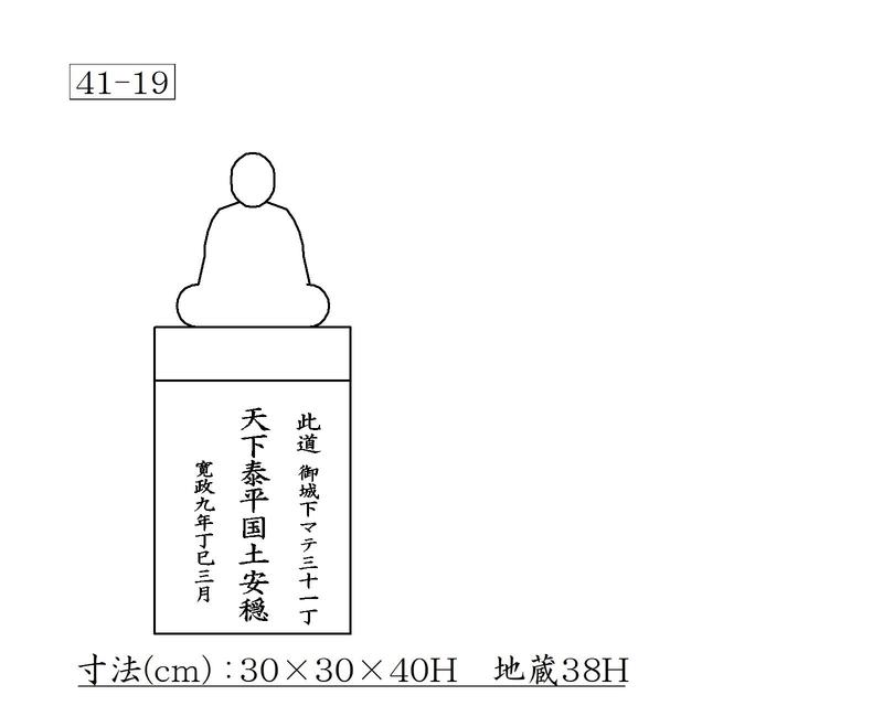 f:id:hyamatyan:20210520225658j:plain