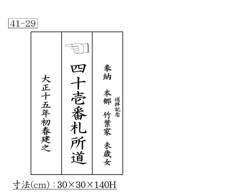 f:id:hyamatyan:20210520225850j:plain