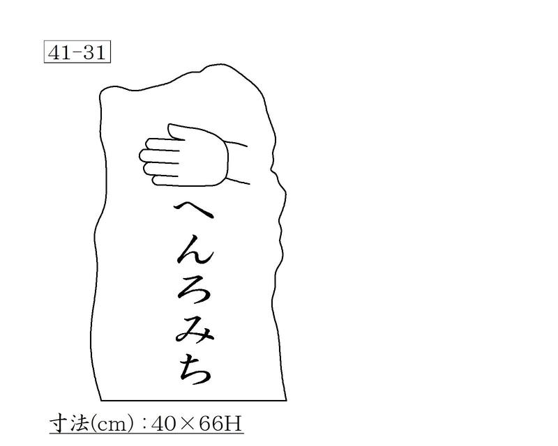 f:id:hyamatyan:20210520225913j:plain