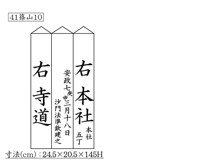 f:id:hyamatyan:20210601083026j:plain