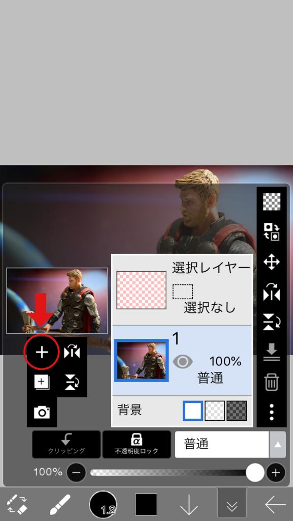f:id:hyaruron_toy:20180531150428j:plain