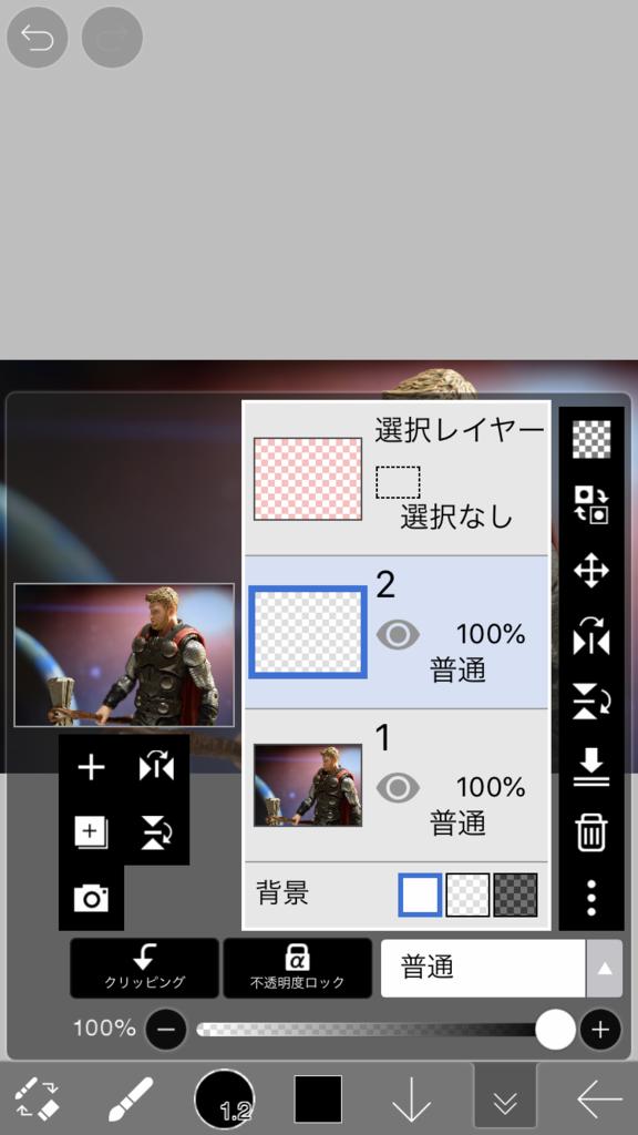 f:id:hyaruron_toy:20180531150459p:plain