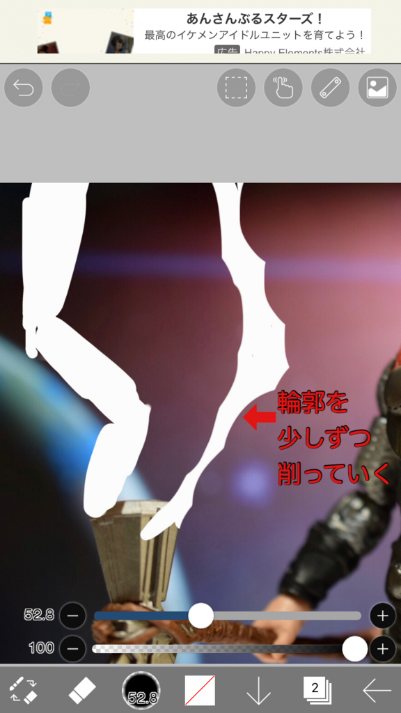 f:id:hyaruron_toy:20180531150629j:plain