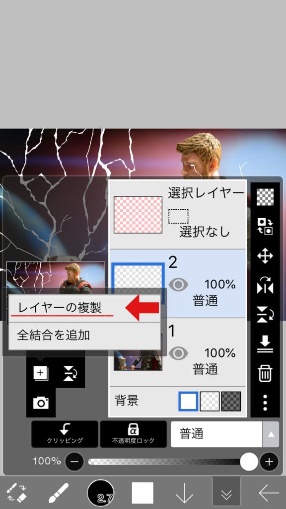 f:id:hyaruron_toy:20180531152329j:plain