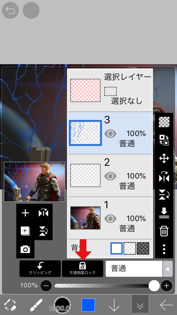 f:id:hyaruron_toy:20180531152553j:plain