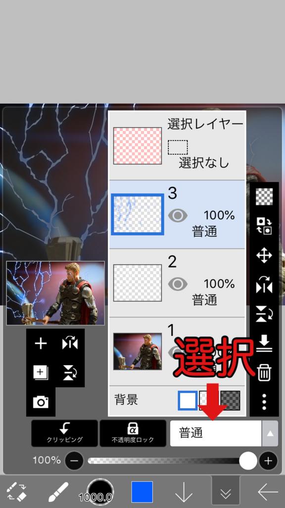 f:id:hyaruron_toy:20180531152641j:plain