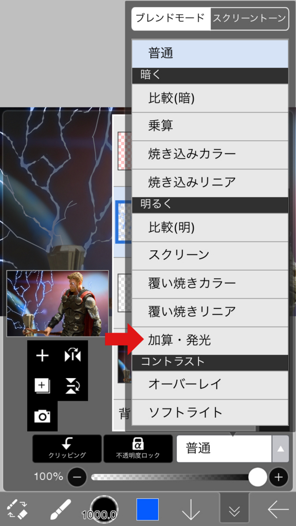 f:id:hyaruron_toy:20180531152653j:plain