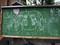 鷲宮神社黒板