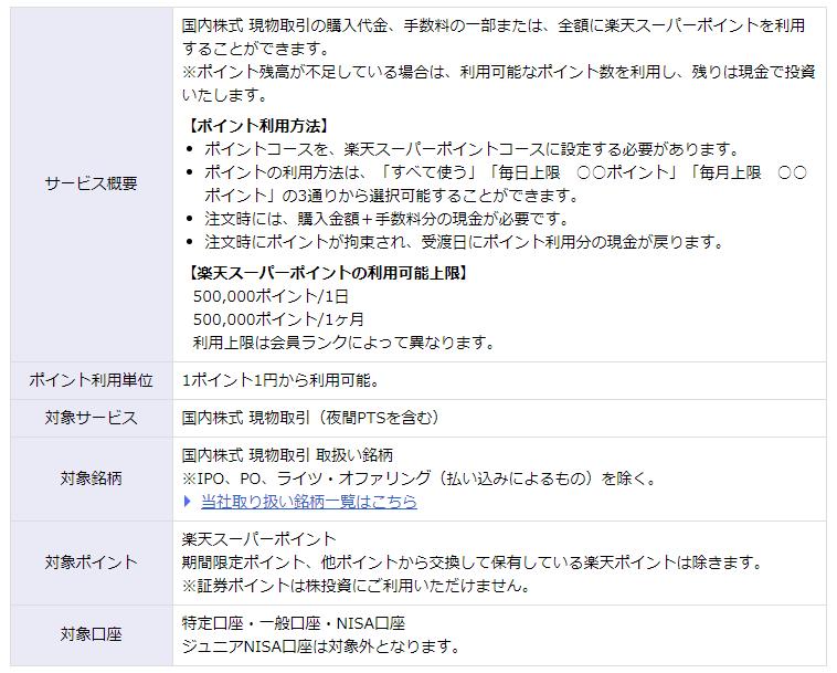f:id:hydech:20190916200125p:plain