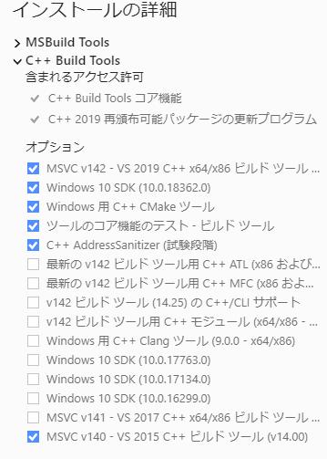 f:id:hydech:20200517234309p:plain