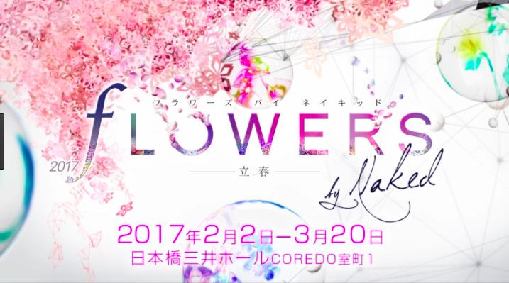 f:id:hyejin:20170704023442p:plain