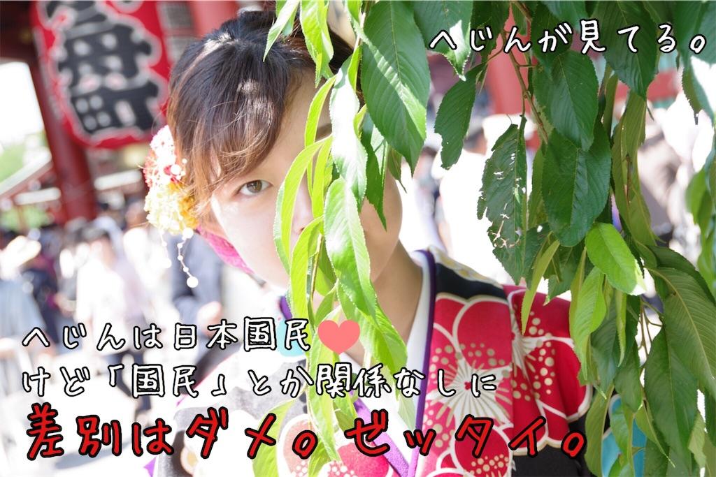 f:id:hyejin:20180320184355j:image