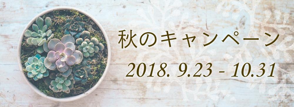 f:id:hyggenatura:20180923102202p:plain