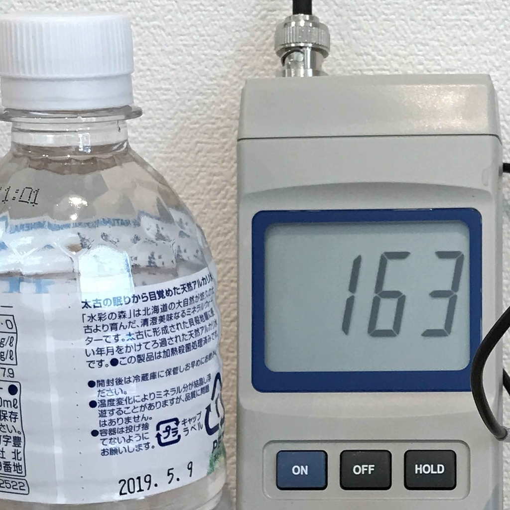 水素酸素吸入後にできる水素水の還元値の変移
