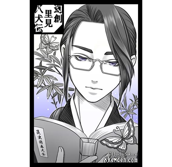 f:id:hyichi-project8:20190715001249j:plain