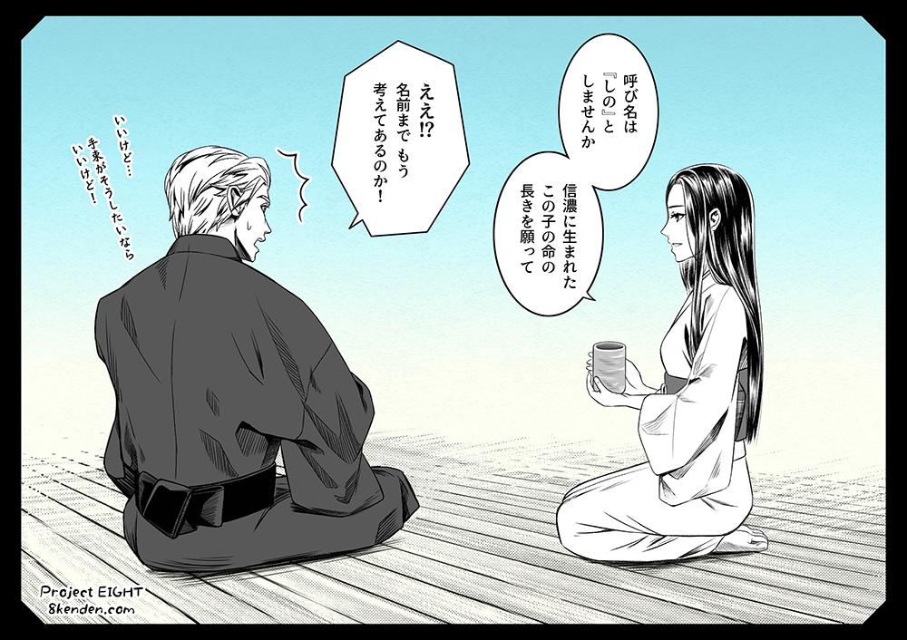 f:id:hyichi-project8:20200615193145j:plain