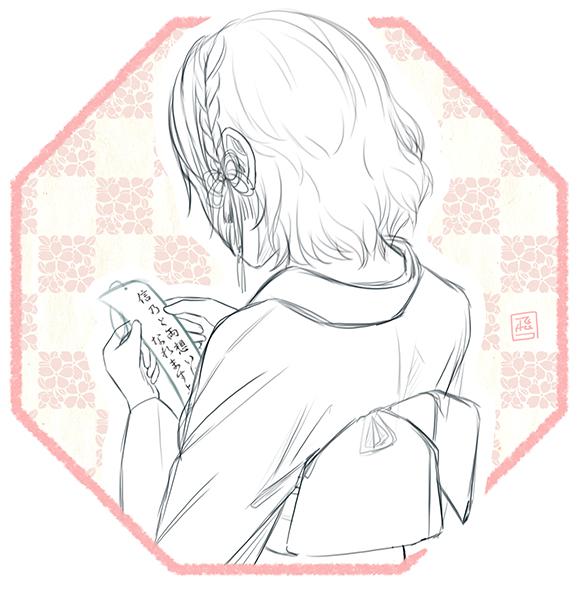 f:id:hyichi-project8:20200710073740j:plain