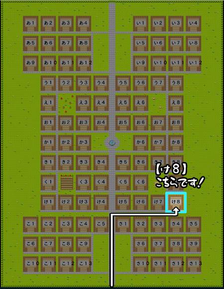 f:id:hyichi-project8:20200829192650j:plain