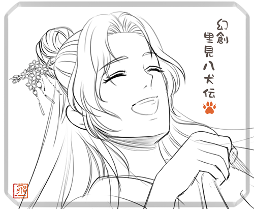 f:id:hyichi-project8:20201014175056p:plain