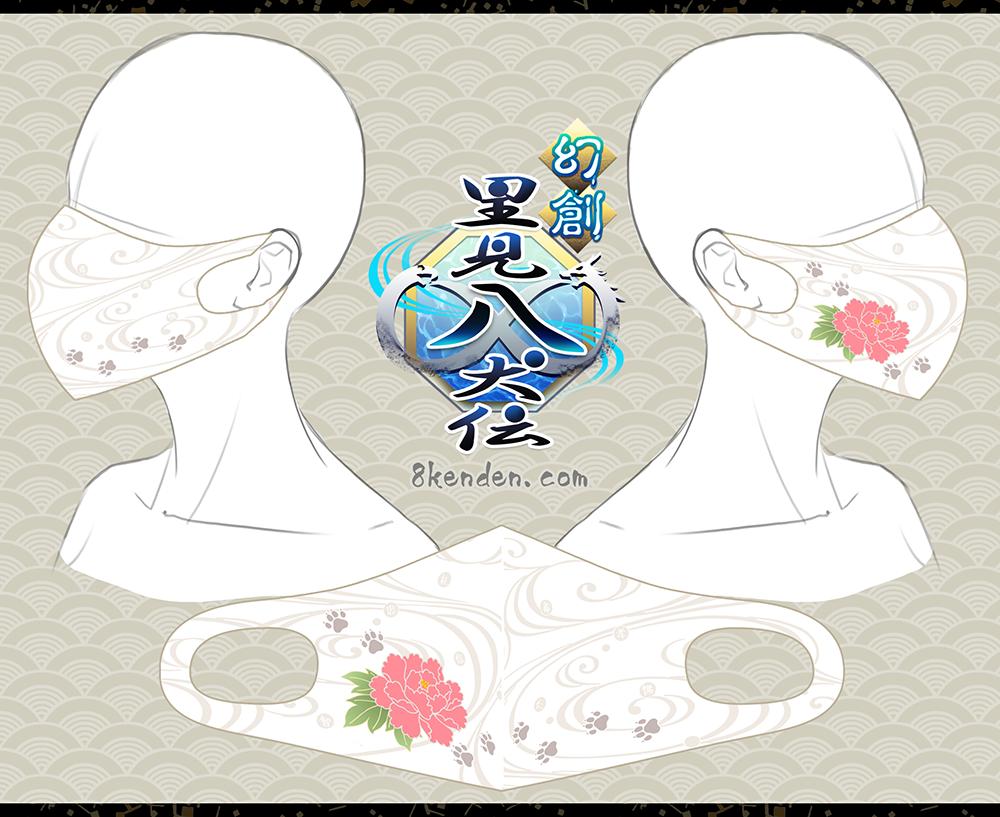 f:id:hyichi-project8:20201124200039p:plain