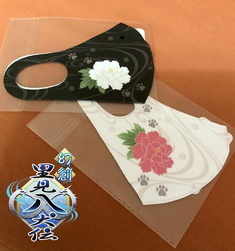 f:id:hyichi-project8:20201219090752j:plain