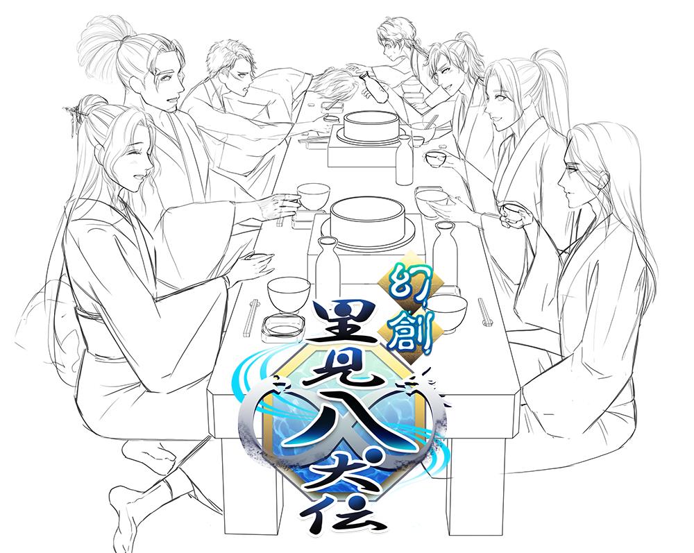 f:id:hyichi-project8:20210101002234j:plain