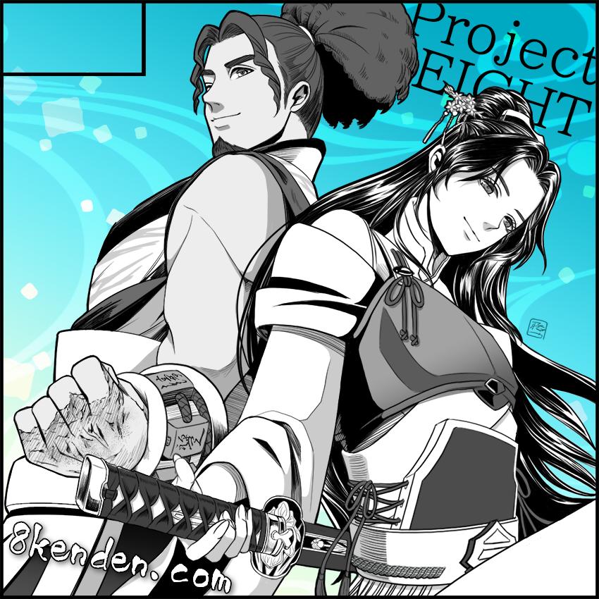 f:id:hyichi-project8:20210116182737p:plain
