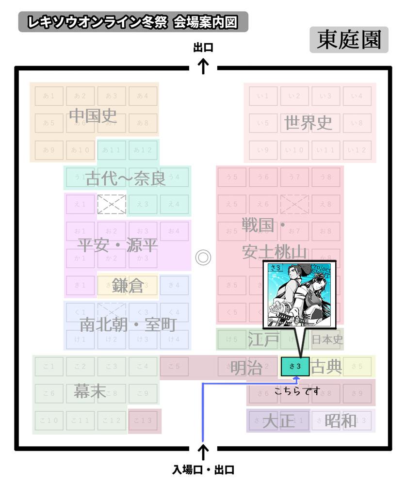 f:id:hyichi-project8:20210212082745p:plain