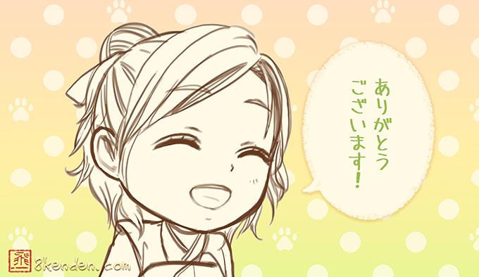 f:id:hyichi-project8:20210217234811p:plain