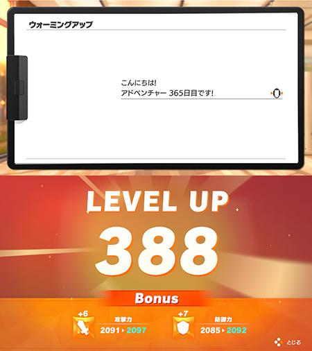f:id:hyichi-project8:20210505044132j:plain