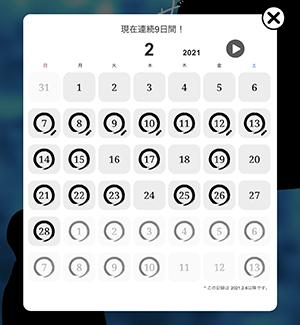 f:id:hyichi-project8:20210618192710j:plain