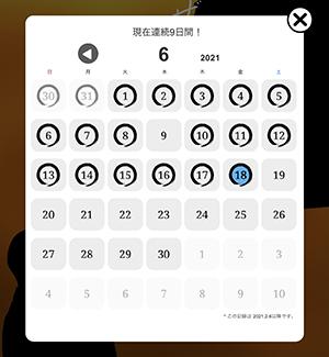 f:id:hyichi-project8:20210618192719j:plain