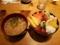150126_どんぶり茶屋(新千歳空港)漁場丼,ミニうどんセット